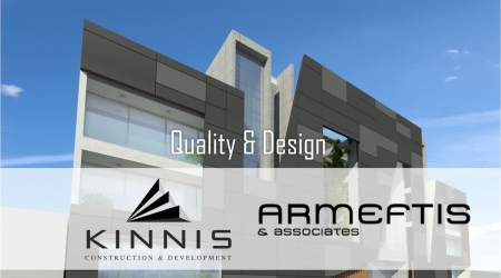 KINNIS GROUP - ARMEFTIS & ASSOCIATES